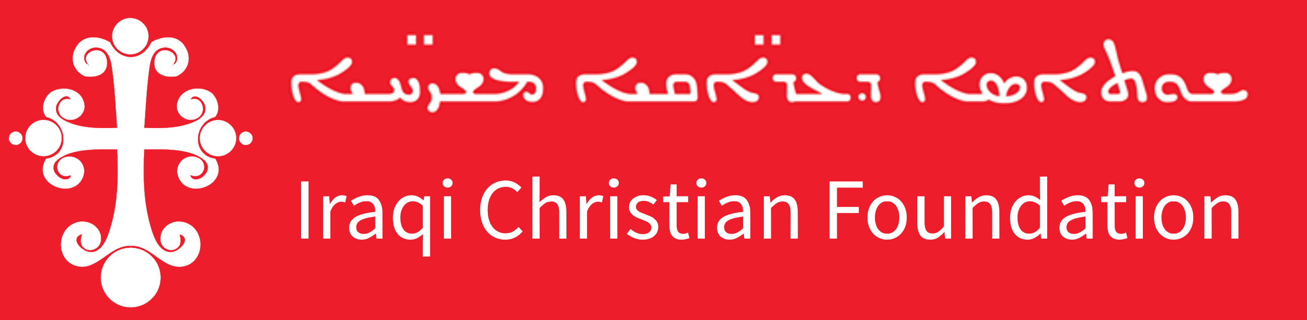 Iraqi Christian Foundation